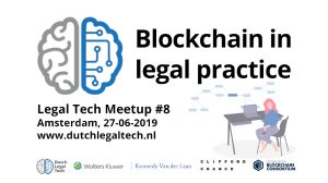 Blockchain in legal practice