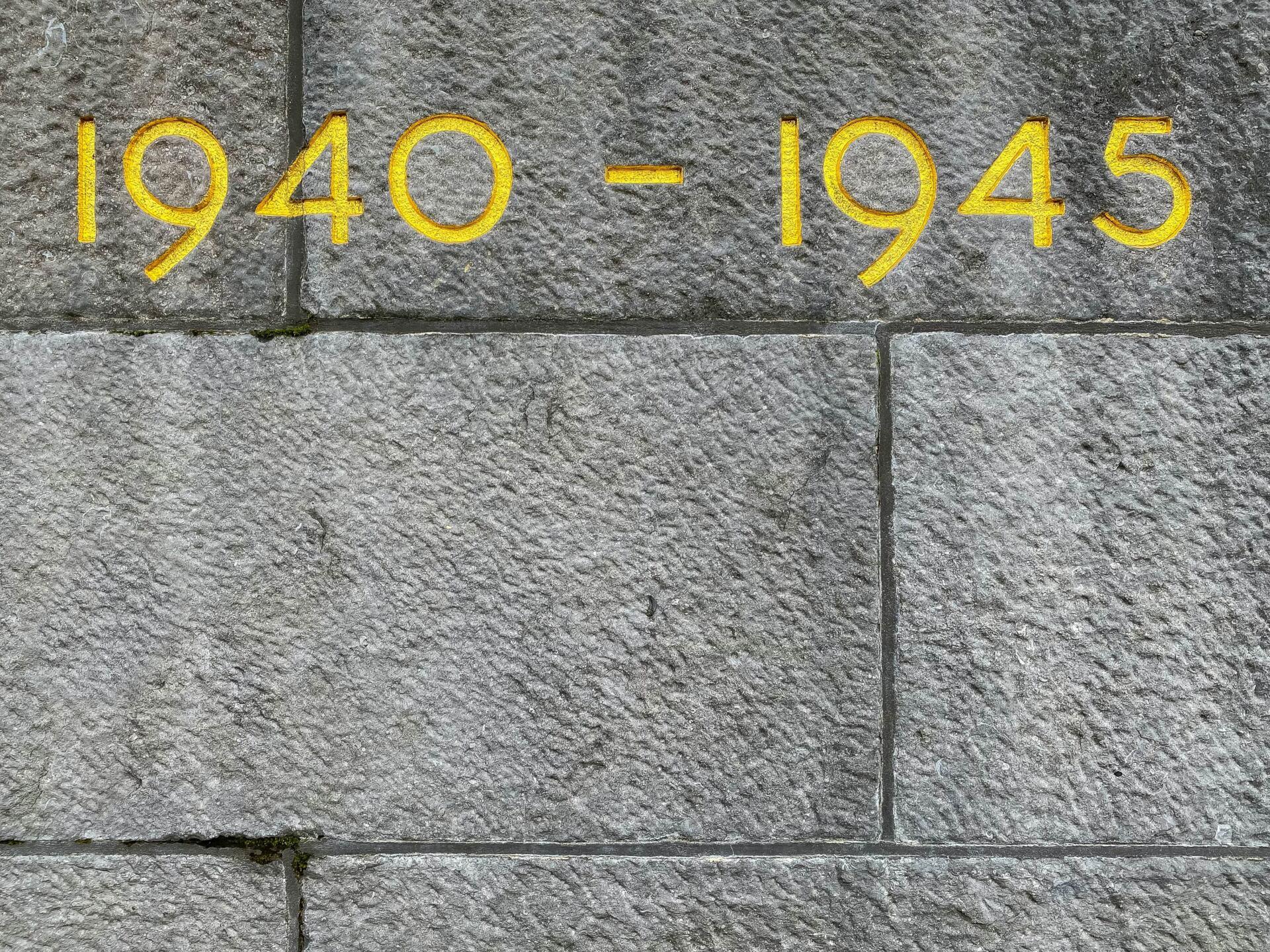 Rechtspraak zet Leeuwarder 'verzets-arrest' op herdenkingsdag online - Mr. online