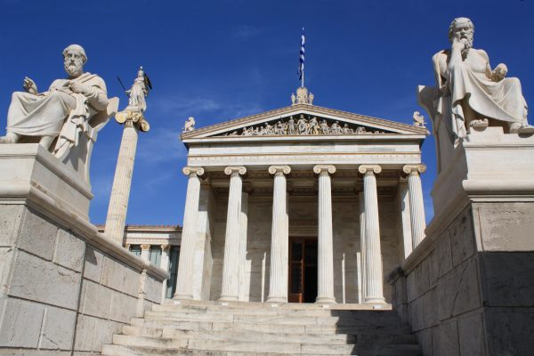 Academy of Athens, Greece